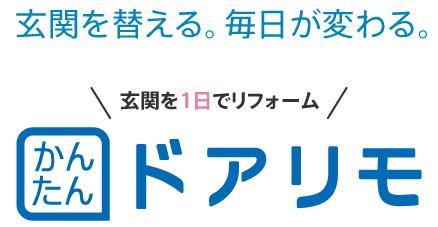 index_main_01