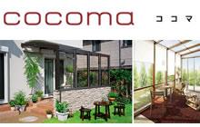 cocoma